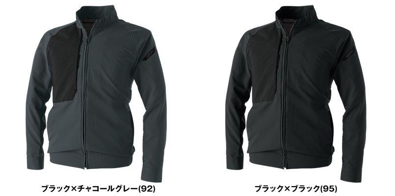 TS DESIGN 84606 [春夏用]ハイブリッドサマーワークジャケット(男女兼用) 色展開