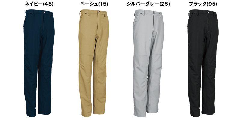 TS DESIGN 8462 ウルトラライトストレッチメンズパンツ(無重力パンツ)(男性用) 色展開
