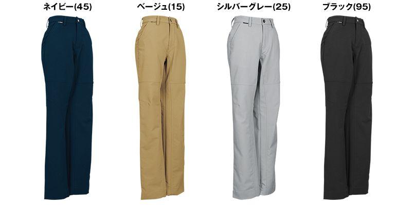 TS DESIGN 84621 ウルトラライトストレッチレディースパンツ(無重力パンツ)(女性用) 色展開