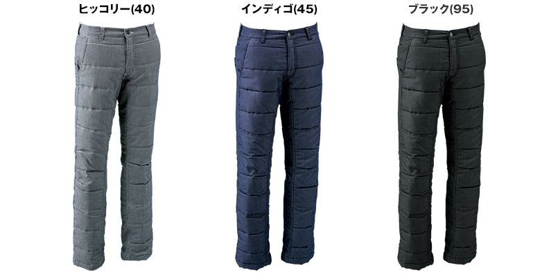 TS DESIGN 846242 防寒・ストレッチ中綿キルティングパンツ(男女兼用) 色展開