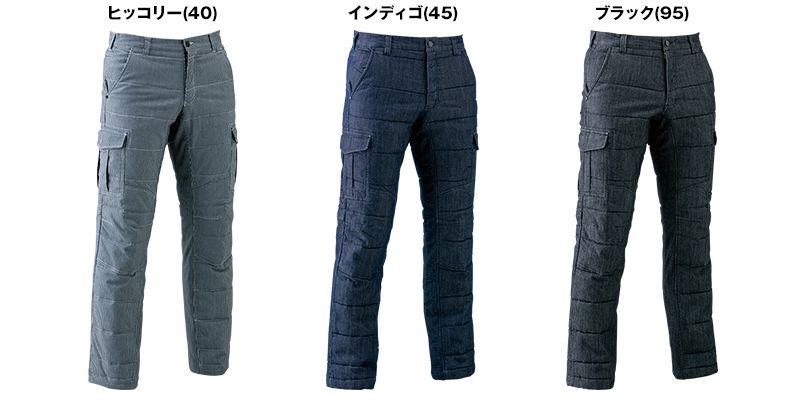 TS DESIGN 846244 [秋冬用]防寒・ストレッチ中綿キルティングカーゴパンツ(男女兼用) 色展開