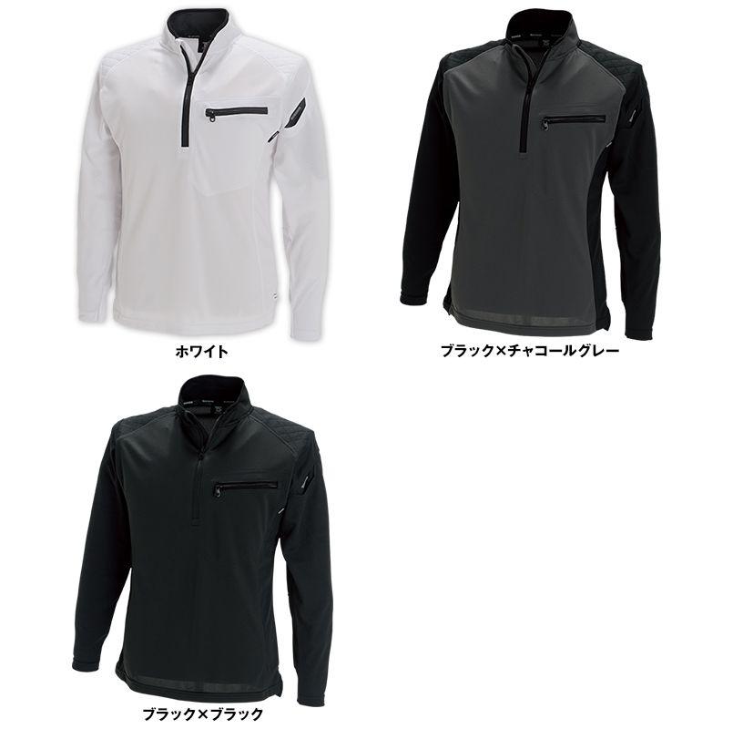 846305 TS DESIGN [春夏用]ワークニット 長袖ドライポロシャツ(男女兼用) 色展開