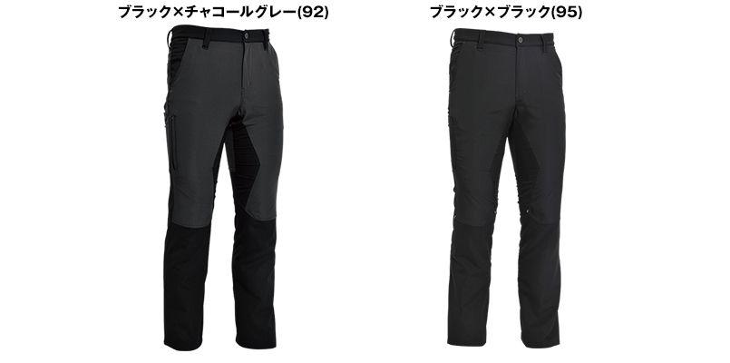 TS DESIGN 84634 ハイブリットストレッチパンツ(無重力パンツ)(男性用) 色展開