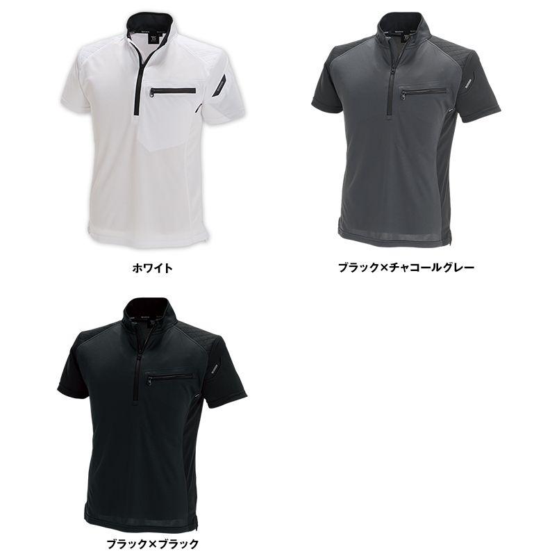 846355 TS DESIGN [秋冬用]ワークニット ドライポロシャツ(男女兼用) 色展開