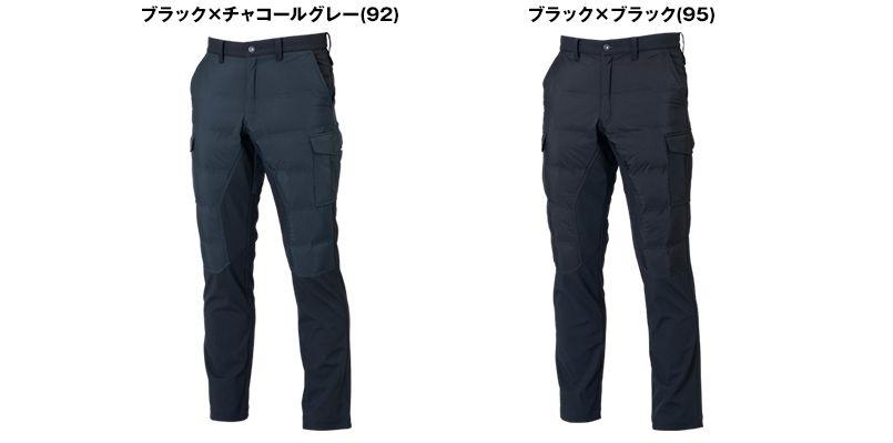 TS DESIGN 84724 TS WOVENストレッチ防風カーゴパンツ(男性用) 色展開
