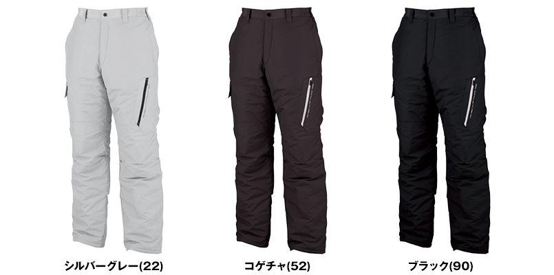ジーベック 120 防寒パンツ 色展開