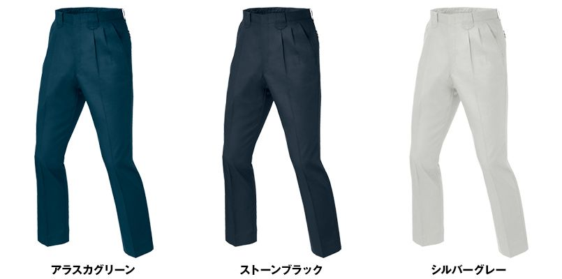 ジーベック 1250 [春夏用]ツータック スラックス 色展開