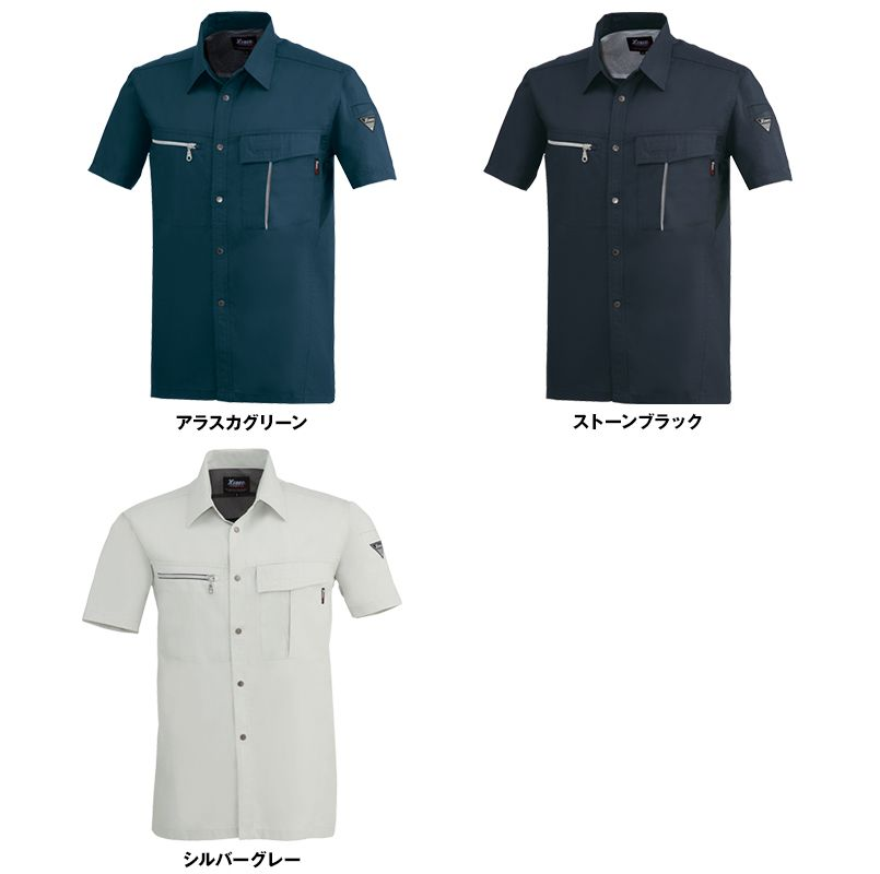 ジーベック 1252 [春夏用]スムーズアップ半袖シャツ 色展開