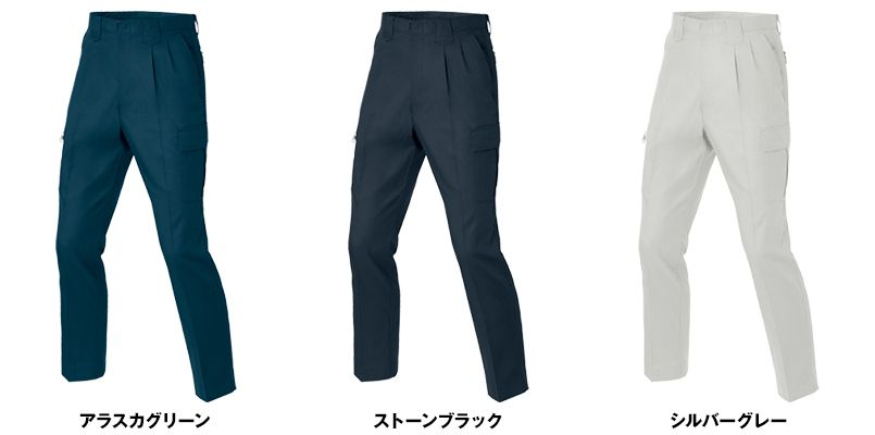 ジーベック 1256 [春夏用]ツータック ラットズボン 色展開