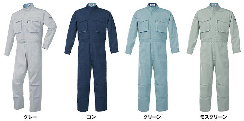 ジーベック 1288 帯電防止プリーツツナギ(男女兼用) 色展開
