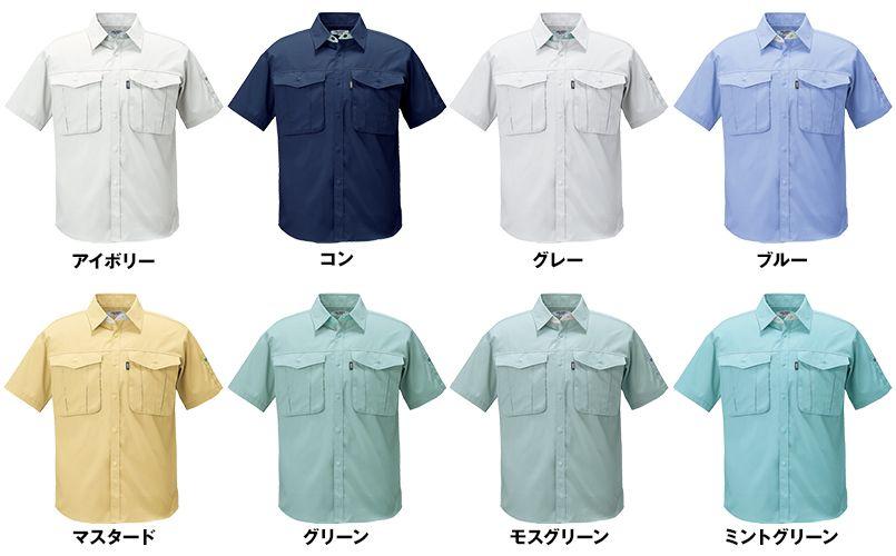 ジーベック 1292 [春夏用]プリーツロンMINI半袖シャツ 色展開