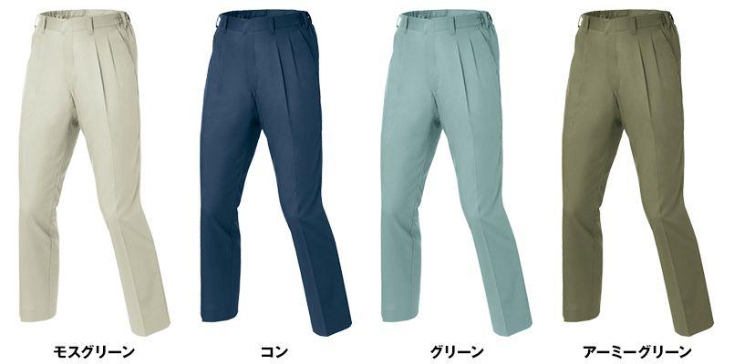 ジーベック 1350 [春夏用]プリーツロン綿100%ツータック スラックス 色展開
