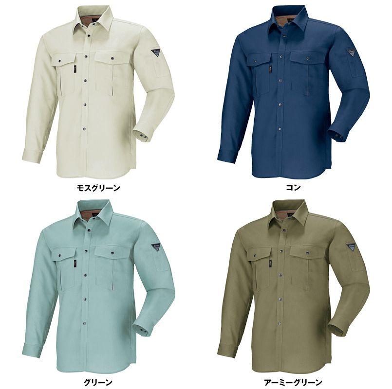 ジーベック 1353 [春夏用]プリーツロン綿100%長袖シャツ 色展開