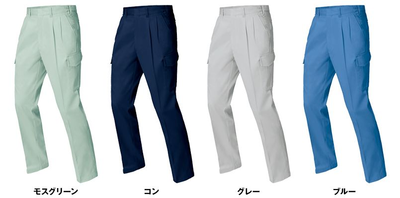ジーベック 1476 [春夏用]ツータック ラットズボン 色展開