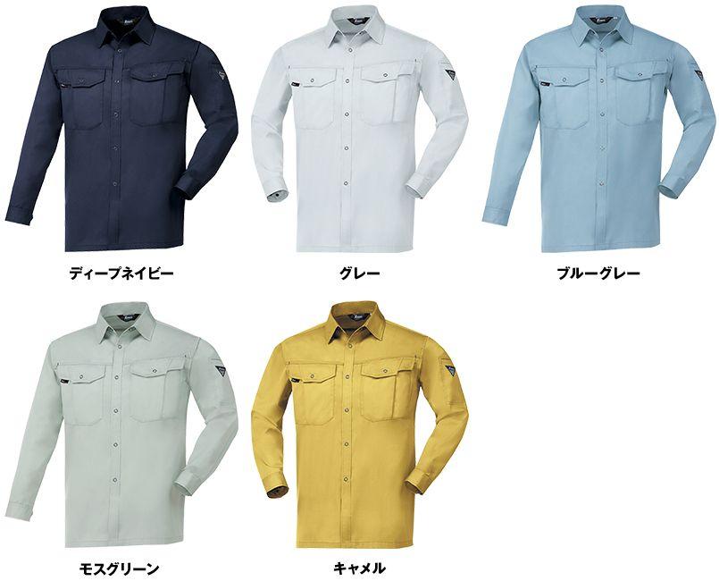 ジーベック 1493 長袖シャツ(男女兼用) 色展開