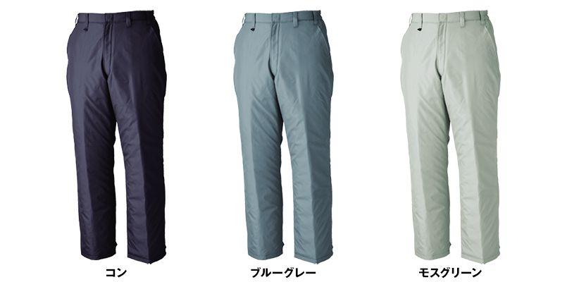 ジーベック 150 エコ防寒パンツ(男女兼用) 色展開