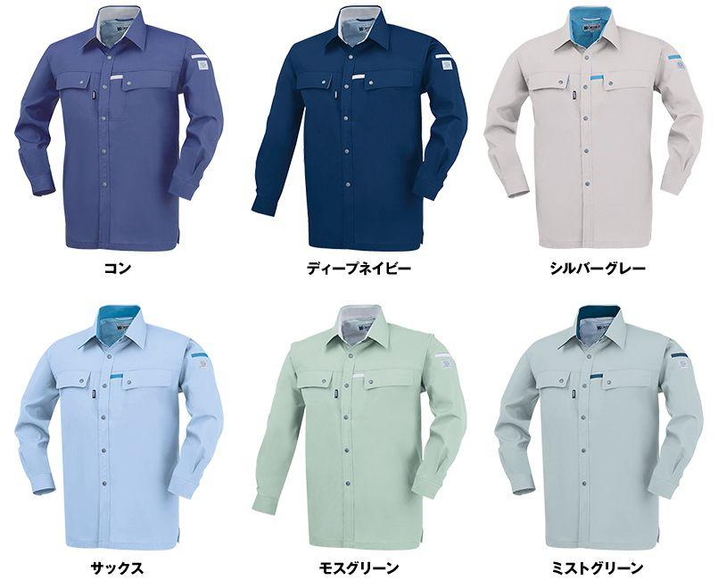 ジーベック 1553 [春夏用]クレスタ21長袖シャツ(男女兼用) 色展開