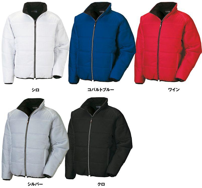 ジーベック 158 クレスタ21軽量防寒スタッフブルゾン(リバーシブル)(男女兼用) 色展開