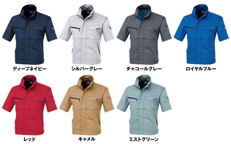ジーベック 1631 [春夏用]T/Cサマーツイル半袖ブルゾン(男女兼用) 色展開