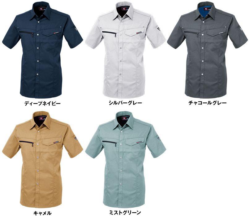 ジーベック 1632 [春夏用]T/Cサマーツイル半袖シャツ(男女兼用) 色展開