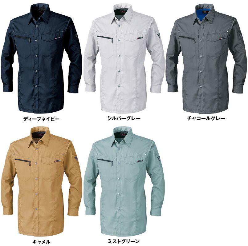 ジーベック 1633 [春夏用]T/Cサマーツイル長袖シャツ(男女兼用) 色展開