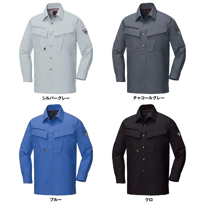 ジーベック 1653 [春夏用]サワークロス裏綿ツイル長袖シャツ 色展開