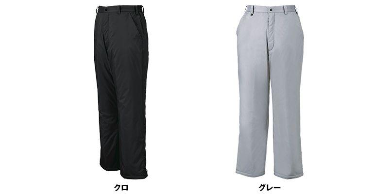 [在庫限り/返品交換不可]ジーベック 200 スポーティ軽量防寒パンツ 色展開