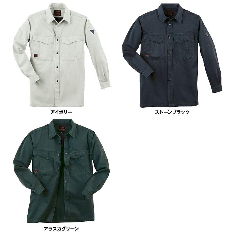 [在庫限り/返品交換不可]ジーベック 2004 プリーツロンソフトコットン長袖シャツ 色展開