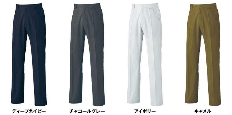 ジーベック 2010 [春夏用]綿100%サマーツイル ノータックスラックス(男性用) 色展開