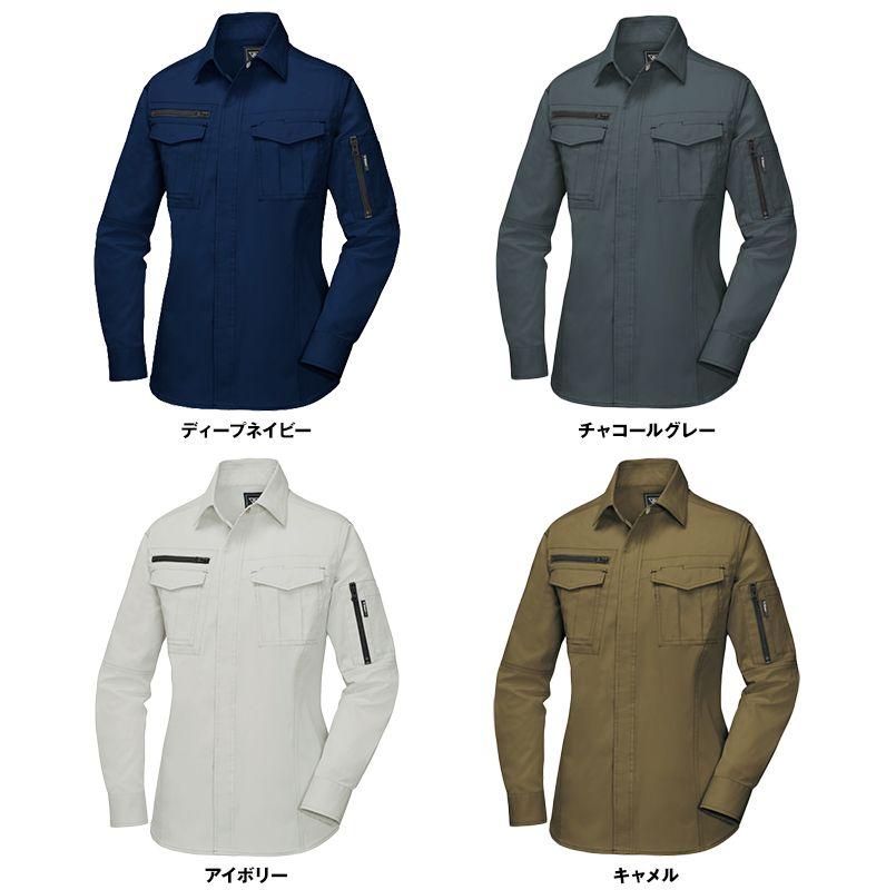 ジーベック 2015 綿100%長袖シャツ(女性用) 色展開