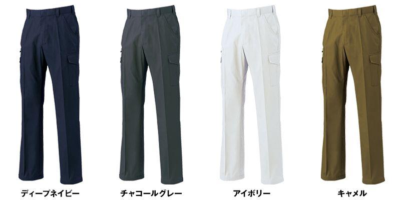 ジーベック 2016 [春夏用]綿100%サマーツイル ノータックラットズボン(男性用) 色展開