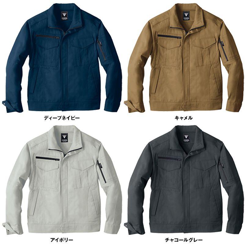 ジーベック 2020 綿100%長袖ブルゾン(男性用) 色展開