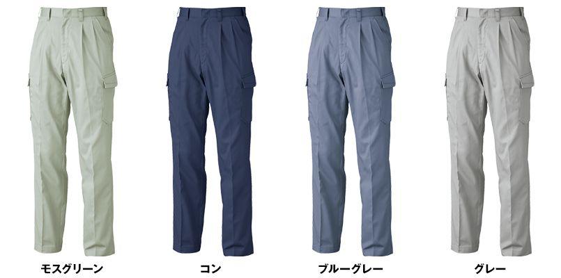 ジーベック 2053 綿100%ツータック ラットズボン 色展開