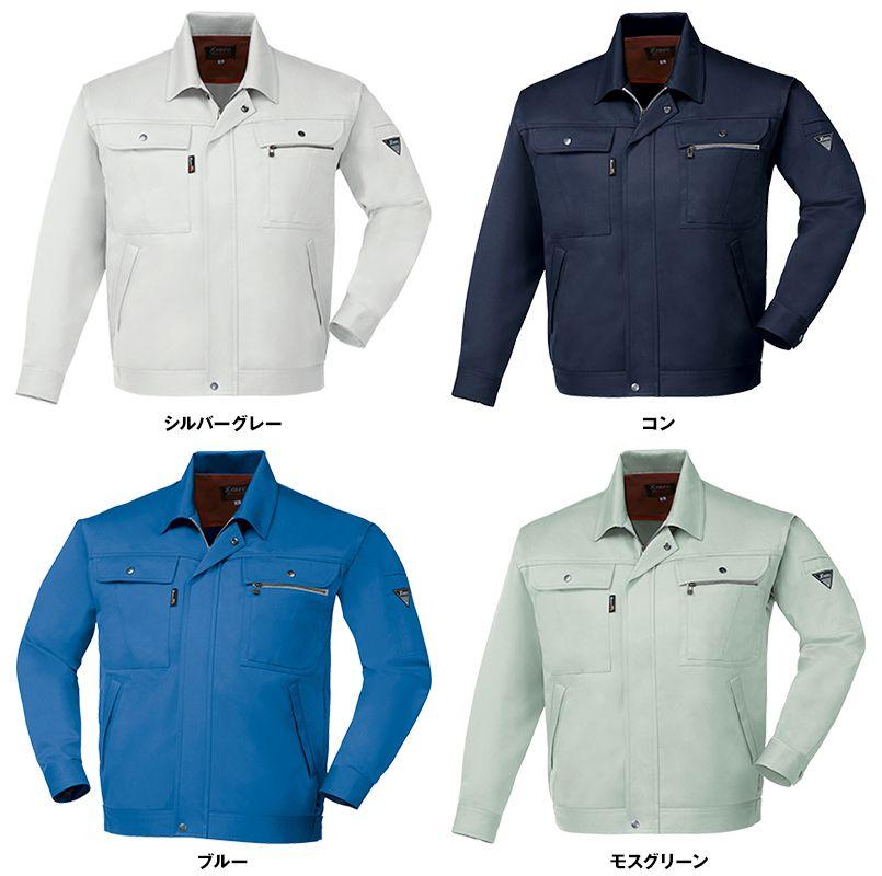 ジーベック 2070 プリーツロン 綿100%長袖ブルゾン 色展開