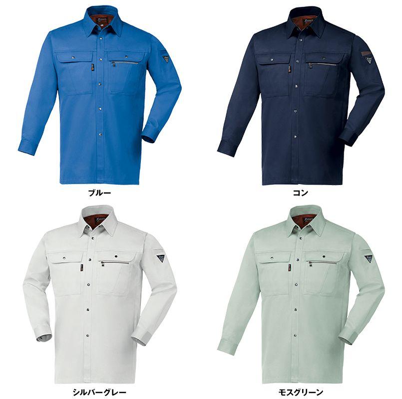[在庫限り/返品交換不可]ジーベック 2074 プリーツロン綿100%長袖シャツ 色展開