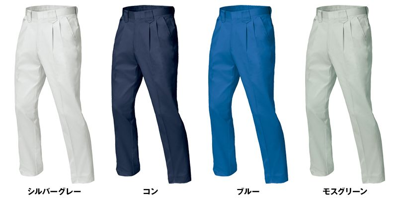ジーベック 2090 [春夏用]プリーツロン綿100%ツータック スラックス 色展開