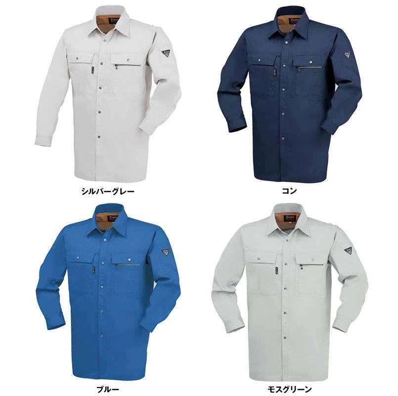 ジーベック 2093 [春夏用]プリーツロン綿100%長袖シャツ 色展開