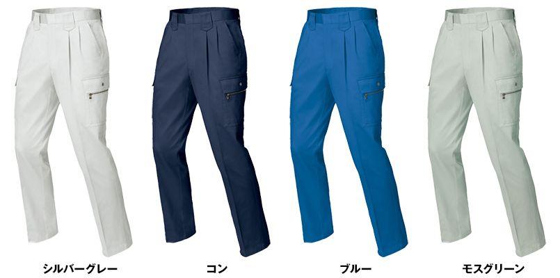 ジーベック 2096 [春夏用]プリーツロン綿100%ツータック ラットズボン 色展開