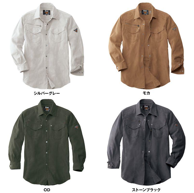 ジーベック 2153 現場服 長袖シャツ(綿100%) 色展開