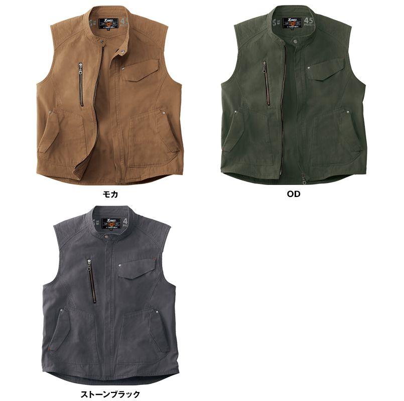 [在庫限り]ジーベック 2157 現場服 ノースリーブジャケット 色展開