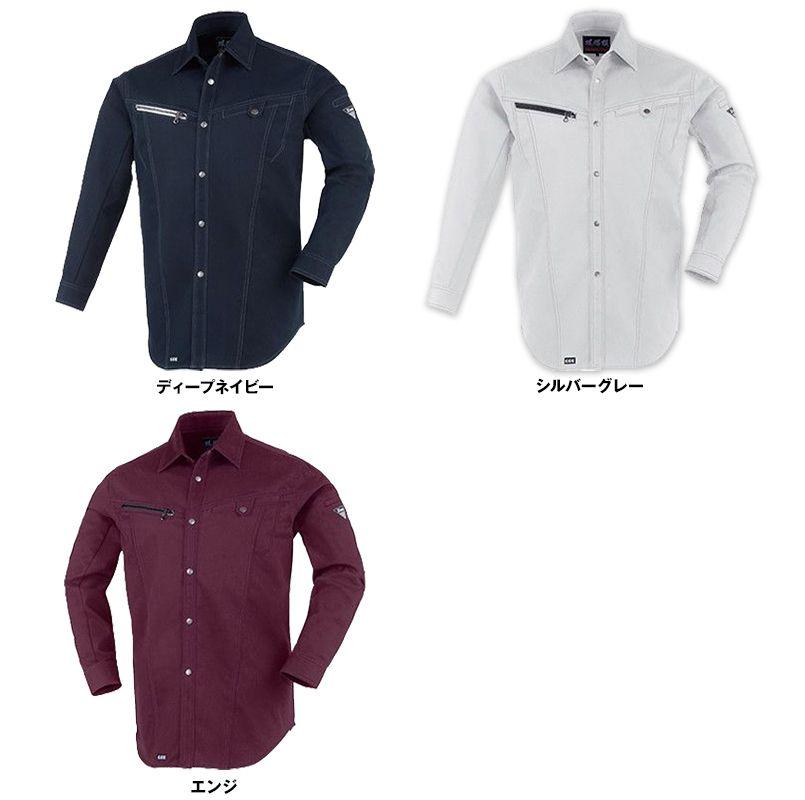 [在庫限り/返品交換不可]ジーベック 2184 現場服ストレッチ制電長袖シャツ 色展開