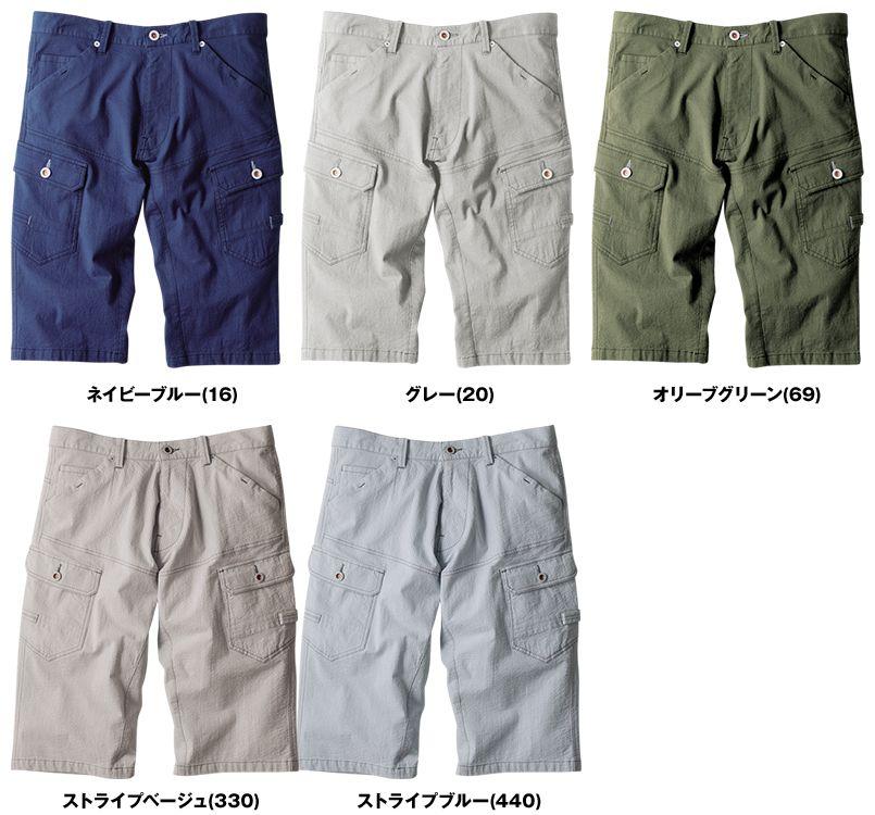 ジーベック 2255 [春夏用]現場服ハーフパンツ(男性用) 色展開
