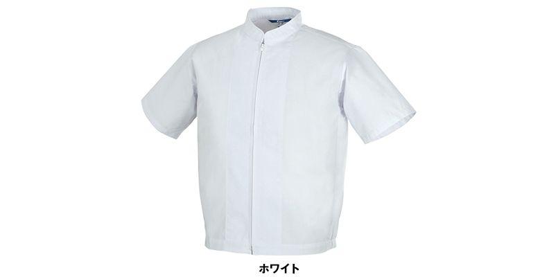 ジーベック 25201 半袖ファスナージャンパー(立ち衿)(男女兼用) 色展開