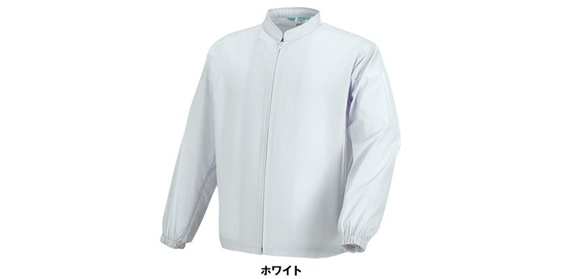ジーベック 25205 長袖ファスナージャンパー(立ち衿)(男女兼用) 色展開