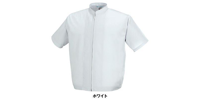 ジーベック 25206 半袖ファスナージャンパー(立ち衿)(男女兼用) 色展開
