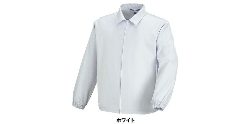 ジーベック 25210 長袖ファスナージャンパー(衿付)(男女兼用) 色展開