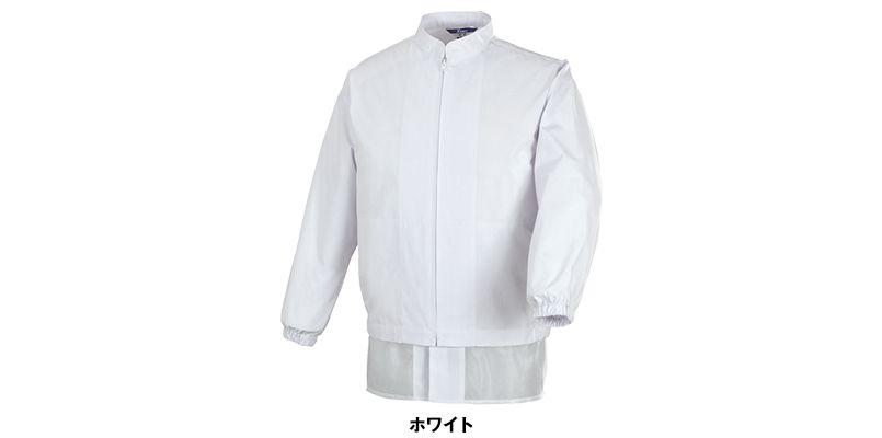 ジーベック 25220 長袖ファスナージャンパー(立ち衿)(男女兼用) 色展開