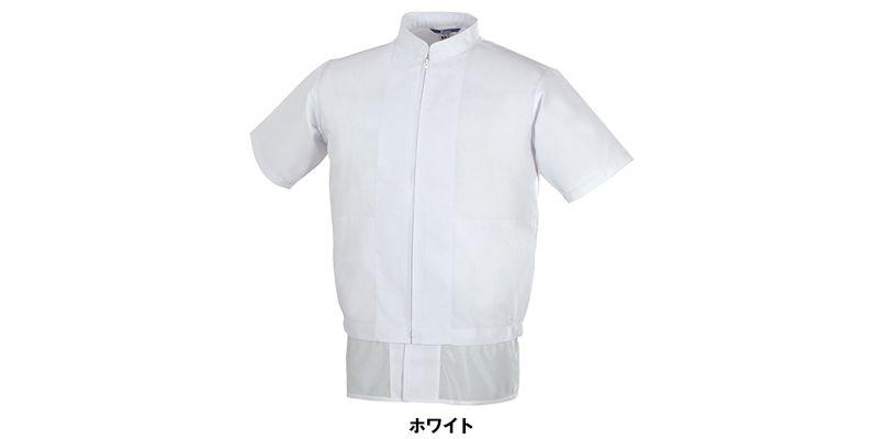 ジーベック 25221 半袖ファスナージャンパー(立ち衿)(男女兼用) 色展開
