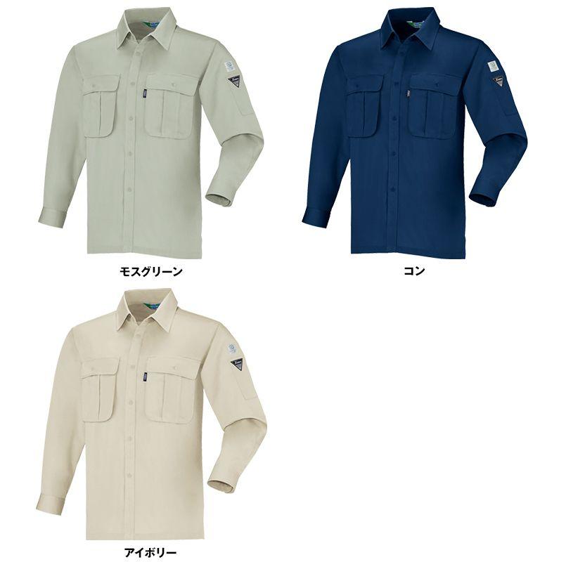 ジーベック 3193 [春夏用]リサイクル長袖シャツ(男女兼用) 色展開