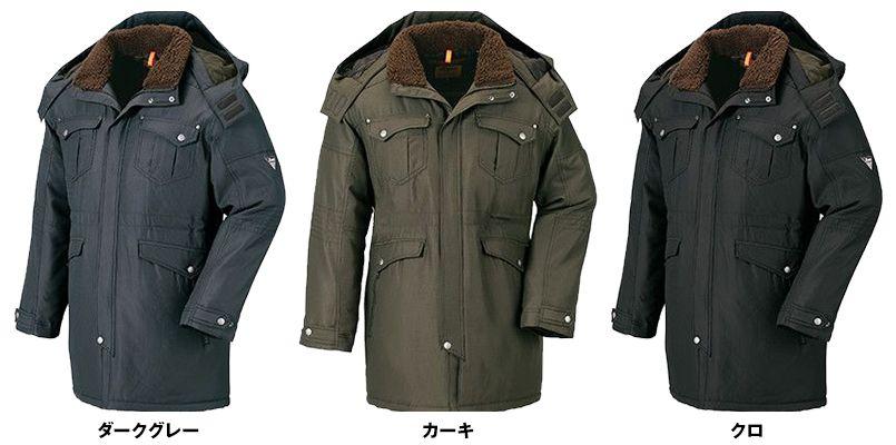 [在庫限り/返品交換不可]ジーベック 331 デザイナーズ トップサーモ中綿防寒コート 色展開